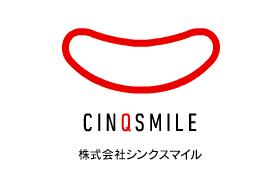 cinqsmile_logo